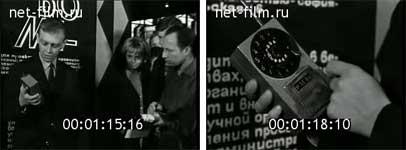 NAMIR HMO TÉLÉCHARGER FILM